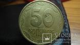 50 копеек 1992 года. 1АГс. (Трапеция)., фото №4