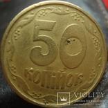 50 копеек 1992 года. 1АГс. (Трапеция)., фото №9