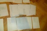 0ткрытки 58 штук (4 набора) сказки сказка Гуливер Пушкин Жар-птица, фото №11