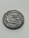 Аргентеус Максимилиан Геркулий 286-305, фото №5