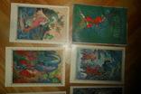 Набор открыток Уральские сказы . П.П.Бажова открытка 8 штук, фото №3