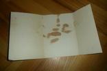 Набор открыток Уральские сказы . П.П.Бажова открытка 8 штук, фото №9