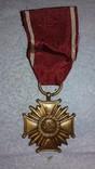 Польська медаль (лот 2)