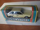 Москвич 2141 Сделано в СССР