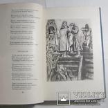 Библиотека мировой литературы для детей, фото №5