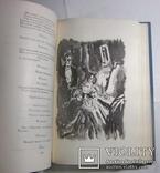 Библиотека мировой литературы для детей, фото №6
