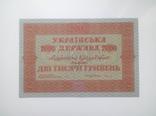 2000 Гривень 1918 г. UNC photo 2