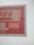 2000 Гривень 1918 г. UNC photo 4