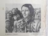 1938 р. Із українського Закарпаття (був конфіскований)