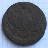 5 копеек 1788 ЕМ ( перепутка вторая по степени редкости из трех перепуток пятаков 1788ЕМ) photo 2