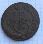 5 копеек 1788 ЕМ ( перепутка вторая по степени редкости из трех перепуток пятаков 1788ЕМ) photo 1