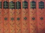 Вальтер Скотт 20 томів