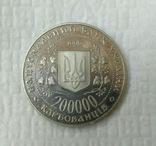 200000 карбованцев 1995 Украина — Город герой Одесса photo 1