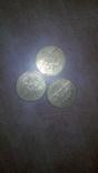 1 гривна юбилейка и 1996г. Всего 50шт. photo 4