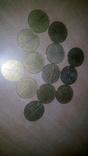 1 гривна юбилейка и 1996г. Всего 50шт. photo 5
