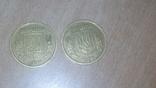 1 гривна юбилейка и 1996г. Всего 50шт. photo 7