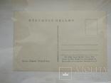 1952, Крым, Симеиз, Общий вид ( Надпечатка Память о Крыме 1952) фото 2
