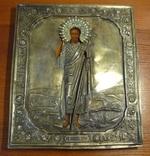 Икона Иоанн Креститель в кованном серебряном окладе с эмалями. photo 1