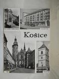 1980е, Чехословакия, Кошице,виды города