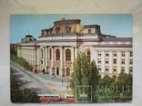 1980е, Болгария, София, Гос.университет
