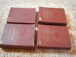 История Москвы 3,4,5,6 тома