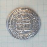 Дирхем, Исмаил ибн Ахмад Самани, 901-902г.г., Шаш photo 2