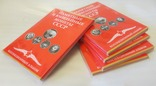 5 шт Планшет для ювілейних і памятних монет СРСР