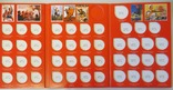 5 шт Планшет для ювілейних і памятних монет СРСР фото 5