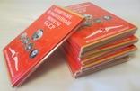 10 шт Планшет для ювілейних і памятних монет СРСР фото 1