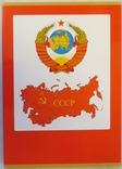 10 шт Планшет для ювілейних і памятних монет СРСР фото 6