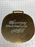 Медаль(3), фото №4