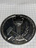 Медаль(5), фото №2