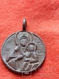 Дукач с Екатериной и Божьей матерью, фото №5