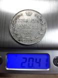 1 рубль 1837 спб нг photo 9
