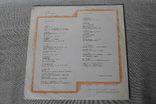 Пластинки 2 шт. Ансамбль скрипачей большого театра СССР, фото №3