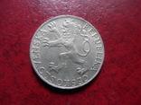 50  крон  1948  Чехословакия  серебро    (А.3.10)~, фото №3