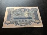 100 гривень 1918 з пачки UNC А.4283291, фото №3