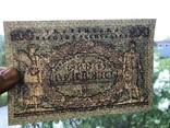 100 гривень 1918 з пачки UNC А.4283291, фото №4