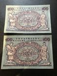 Пара 100 гривень 1918 з пачки UNC А.4283292 та А.4283293, фото №2