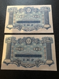 Пара 100 гривень 1918 з пачки UNC А.4283292 та А.4283293, фото №3