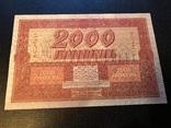 2000 гривень 1918, фото №3
