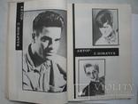 """""""Современные модели причёсок и макияжа"""" 1992 год, тираж 8 000, фото №6"""