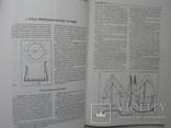 """""""Два клада из Старого Орхея"""" П.Бырня,Т.Рябой, 2000 год, тираж 750 экз., фото №7"""