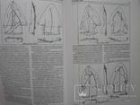 """""""Два клада из Старого Орхея"""" П.Бырня,Т.Рябой, 2000 год, тираж 750 экз., фото №9"""