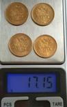 5 рублей 1899г- 4шт, фото №7