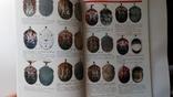 Каталог разновидностей орденов и медалей СССР 2019 В.Боев Цветной Новый фото 2