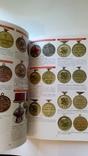 Каталог разновидностей орденов и медалей СССР 2019 В.Боев Цветной Новый фото 4