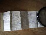 """Часы """"Заря"""" , 1974г. photo 5"""