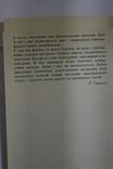 """Набор открыток """"Архітектурні пам'ятки україни фортеці та замки 13-17ст."""" photo 5"""