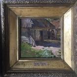 Картина ,, деревенский двор ,, остатки подписи , бирка Виноградов . С . А, фото №3
